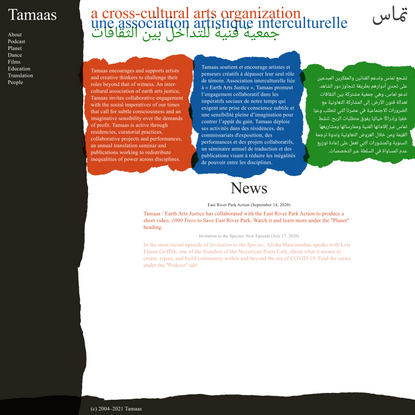 Tamaas | Home