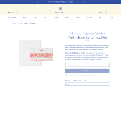 Parli Italiano Letterhead Set - Mr. Boddington's Studio Desk & Stationery   Maisonette