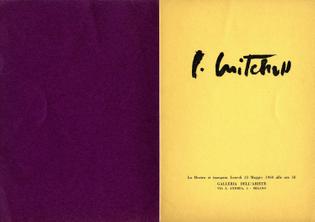 1960_galleria_dell_ariete.jpg