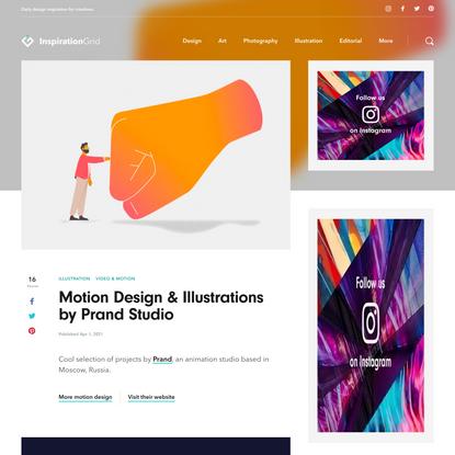 Motion Design & Illustrations by Prand Studio | Inspiration Grid