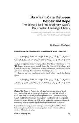 053abutoha1.pdf