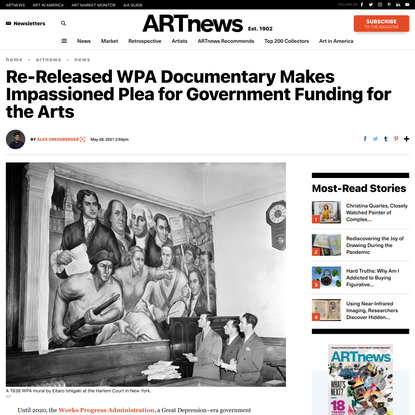 Re-Released WPA Documentary Makes Impassioned Plea for Government Funding for the Arts