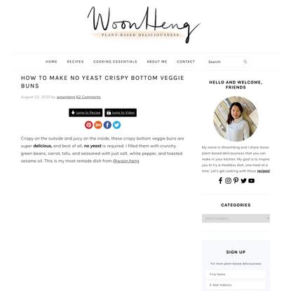 How to Make No Yeast Crispy Bottom Veggie Buns - WoonHeng