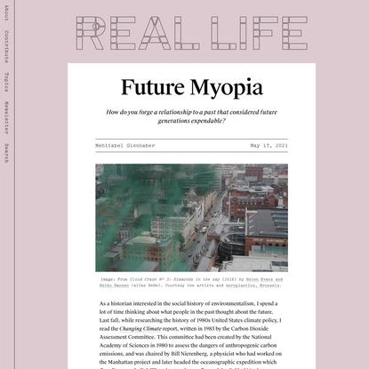 Future Myopia — Real Life