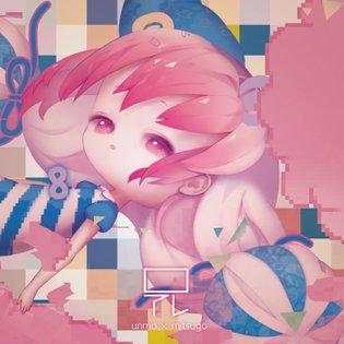 clamorous, by unmo × mitsugo