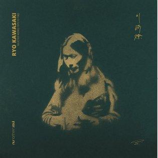Selected Works 1979 to 1983, by Ryo Kawasaki