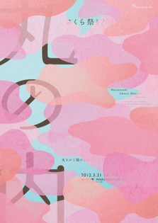 japanese-design-14.jpg