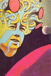 brad-johannsens-1974-cover-art-for-alone-against