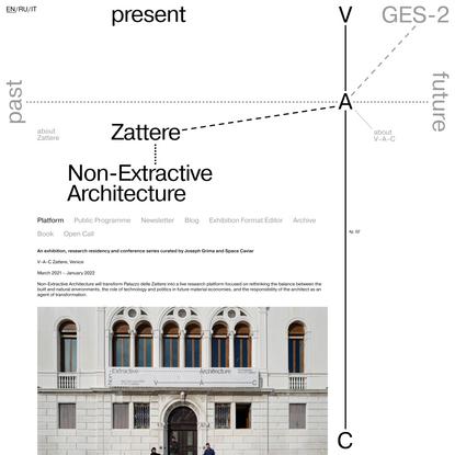 Non-Extractive Architecture