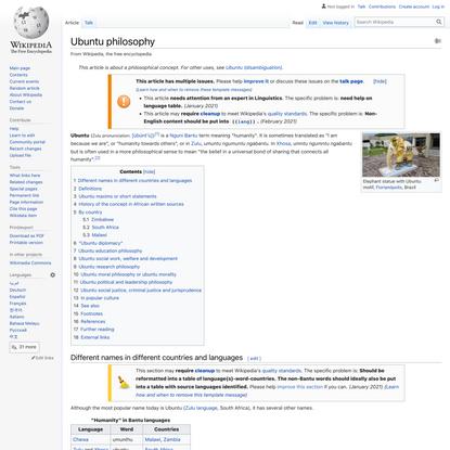 Ubuntu philosophy - Wikipedia
