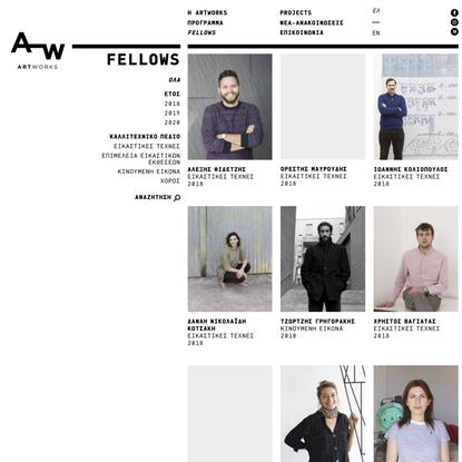 FELLOWS - ARTWORKS