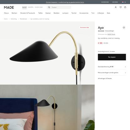 Ayo wandlamp, zwart en messing | MADE.com