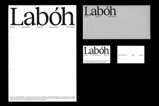 laboh-clase-1.jpg