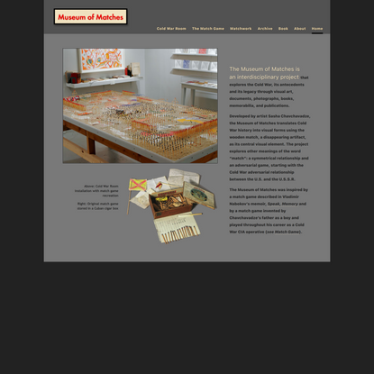 Museum of Matches