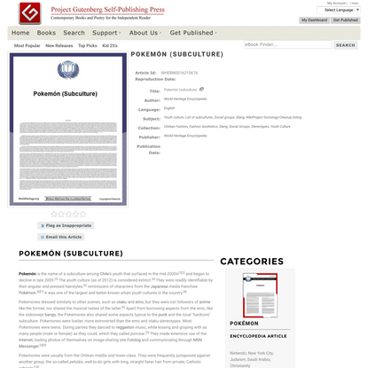 Pokemón (subculture) | Project Gutenberg Self-Publishing - eBooks | Read eBooks online