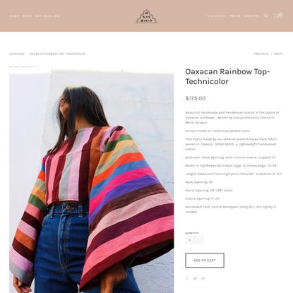Oaxacan Rainbow Top- Technicolor — 4KINSHIP