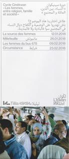 Tilila, L'kwan identity elements by Montasser Drissi