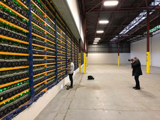 Bitfarms, Bitcoin mine