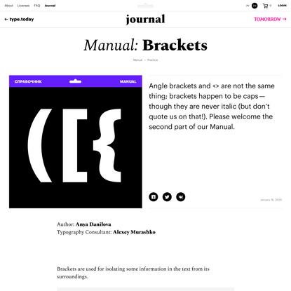Manual: Brackets