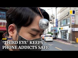 South Korean designer invents 'third eye' to keep smartphone addicts safe while walking