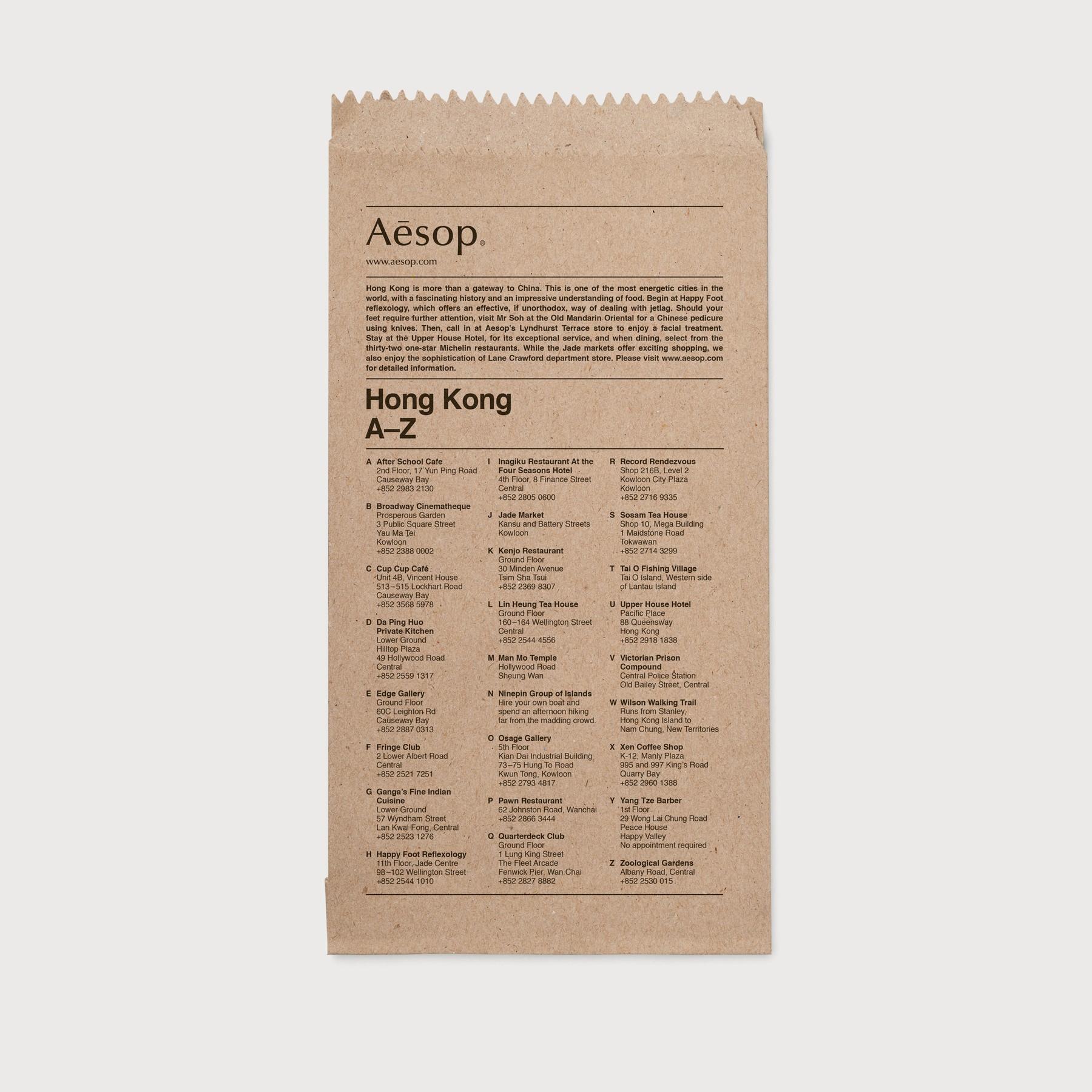 aesop-book-design-curators-pick-sq-6.jpg