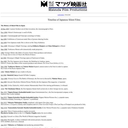MATSUDA: Nen-Pyo (Japanese)