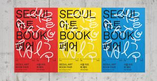 Seoul Art Book Fair — John Myeong Sang Yeon