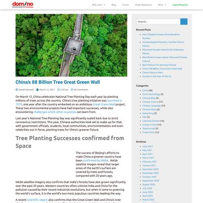 China's 88 Billion Tree Great Green Wall - Domino Chinese