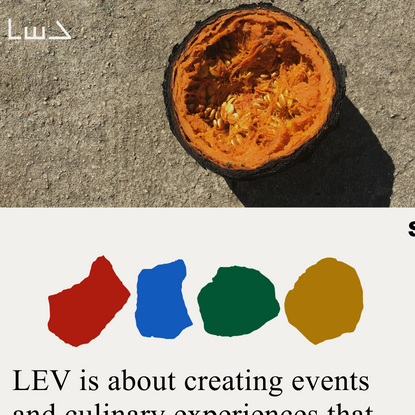 LEV   Site-specific Cooking