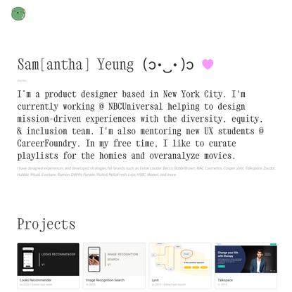 Sam(antha) Yeung - design human bean