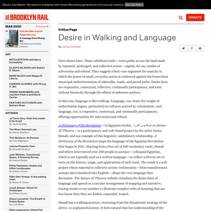 Desire in Walking and Language