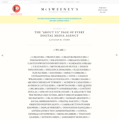 """The """"About Us"""" Page of Every Digital Media Agency"""