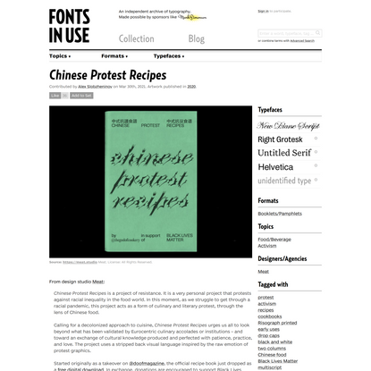 Chinese Protest Recipes