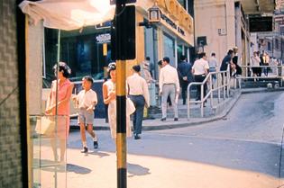 1965 HK Stanley Street
