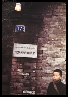 General Hayes' door plate, with light on, Chungking, 1945