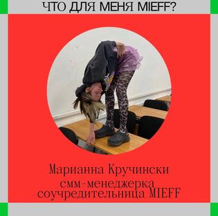Mieff