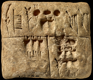 clay-tablet-with-pre-cuneiform-writing.jpg