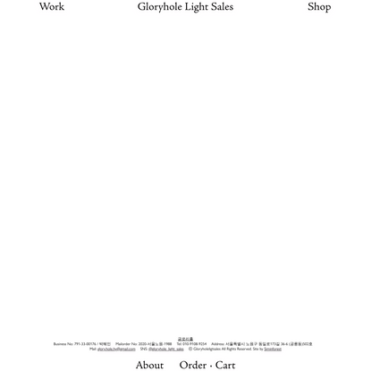 Gloryhole Light Sales