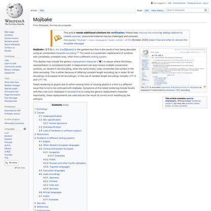 Mojibake - Wikipedia
