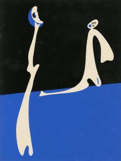Joan Miró Cahiers d'art II/Surrealist Composition II 1934