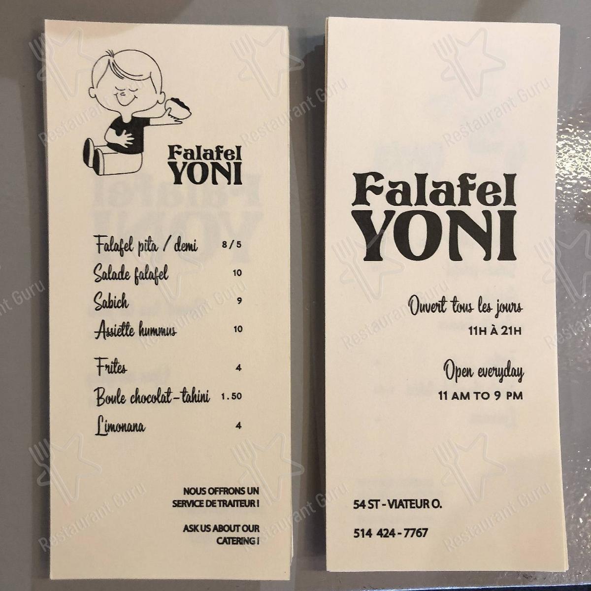 falafel-yoni-menu.jpg