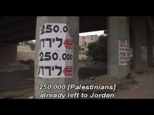 - Palestine Blues PART 1 - A MUST SEE DOCUMENTARY