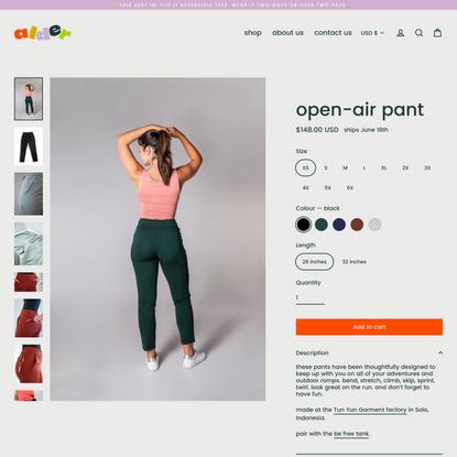 open-air pant