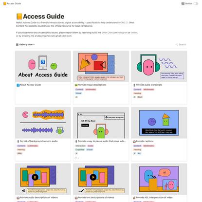 Access Guide