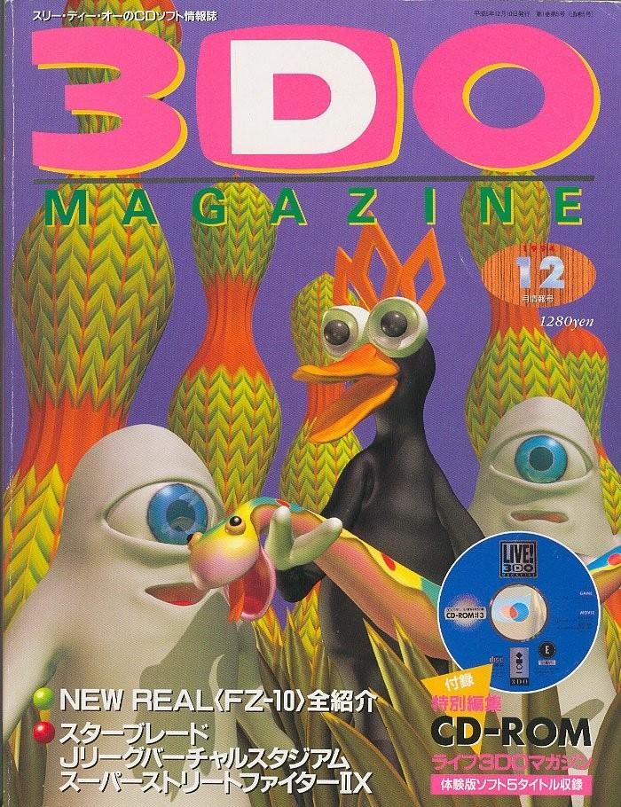 3DO Magazine (1994)