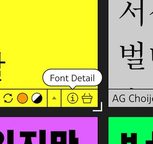 Hover state - AG Font