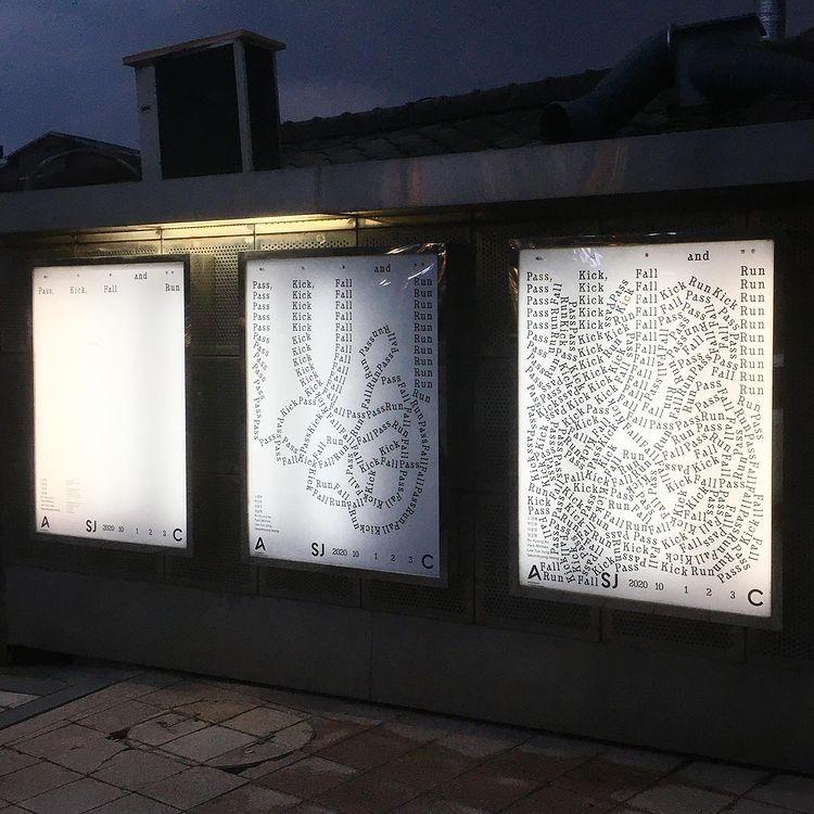 «Pass, Kick, Fall and Run 패스, 킥, 폴 앤 런» designed by Moonsick Gang