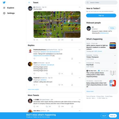 """jin on Twitter: """"The first DEX pic.twitter.com/ufJismHaG2 / Twitter"""""""
