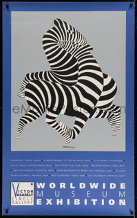 special_victor_vasarely_circle_gallery_sd16648_b.jpg