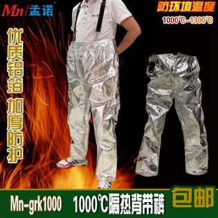 fireproof pants